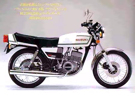 Index of /images/Suzuki Various X7 Pictures